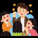 【クラクラ】横浜大規模オフ会、参加者の反応:イケメンぞろいの有名人たちに、女子も騒然だった件