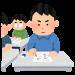 高校時代、国語の試験で全国1位を取り続けたponta氏による、3分で読める試験の必勝法